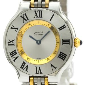 カルティエ(Cartier) マスト21 クォーツ ステンレススチール(SS),ゴールドプレーティング(GP) ユニセックス ドレスウォッチ