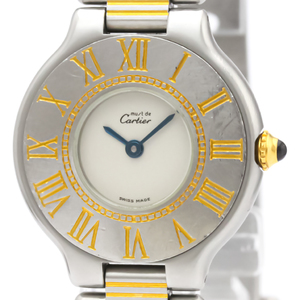 CARTIER Must 21 Gold Plated Steel Quartz Ladies Watch
