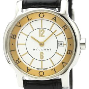 Bvlgari Solotempo Quartz Stainless Steel Women's Dress Watch ST29S