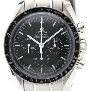 Omega Speedmaster Mechanical Stainless Steel Men's Sports Watch 311.30.42.30.01.005