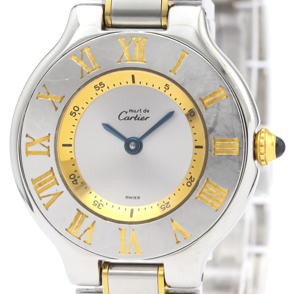 CARTIER Must 21 Gold Plated Steel Quartz Ladies Watch W10073R6