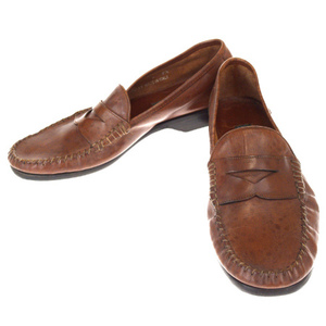 Bally Men's Loafers (Brown)