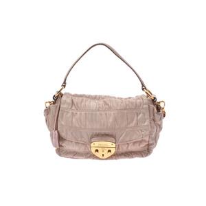 Prada Leather Bag Pink Beige