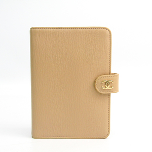Chanel Planner Cover Beige