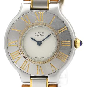 カルティエ(Cartier) マスト21 クォーツ ステンレススチール(SS),ゴールドプレーティング(GP) レディース ドレスウォッチ