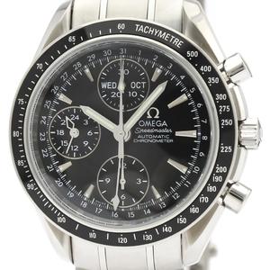 【OMEGA】オメガ スピードマスター デイデイト ステンレススチール 自動巻き メンズ 時計 3220.50