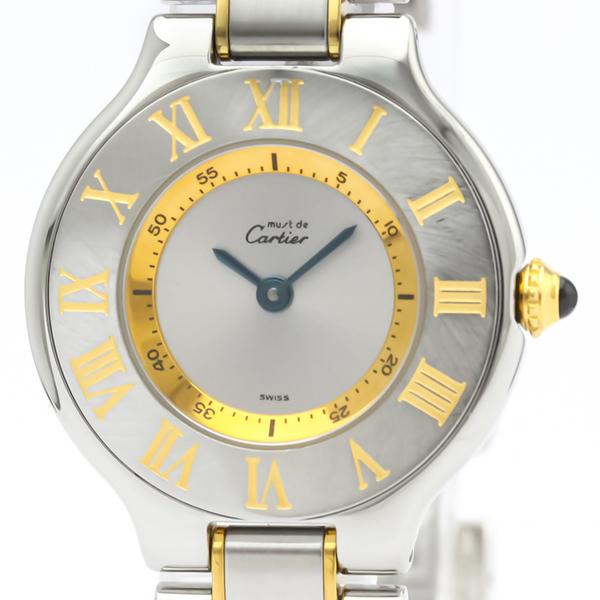 【CARTIER】カルティエ マスト21 ゴールドプレート ステンレススチール クォーツ レディース 時計 W10073R6
