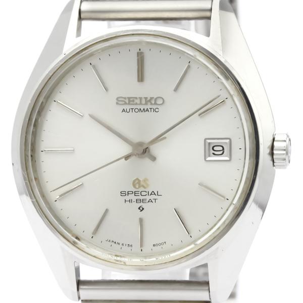 Seiko Grand Seiko Automatic Stainless Steel Men's Dress Watch 6155-8000