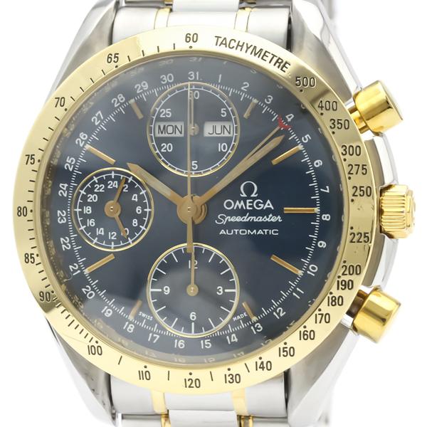 【OMEGA】オメガ スピードマスター トリプルカレンダー K18 ゴールド ステンレススチール 自動巻き メンズ 時計 3321.80