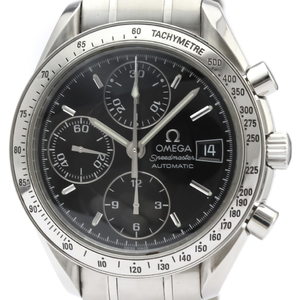 OMEGA Speedmaster Date Steel Automatic Mens Watch 3513.50