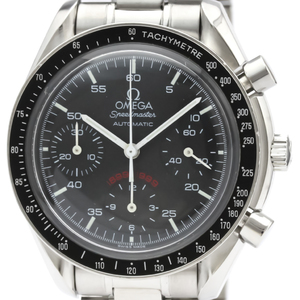 Omega Speedmaster Automatic Stainless Steel Men's Sports Watch 3510.51