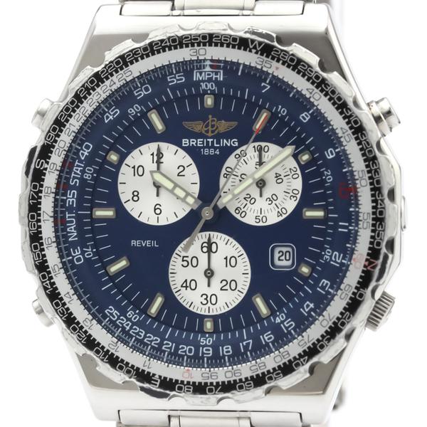 Breitling Jupiter Pilot Quartz Stainless Steel Men's Sports Watch A59028