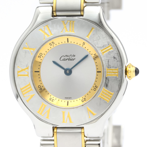 CARTIER Must 21 Gold Plated Steel Quartz Unisex Watch W10072R6