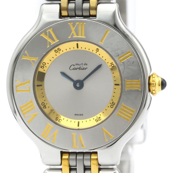 【CARTIER】カルティエ マスト21 ゴールドプレート ステンレススチール クォーツ レディース 時計