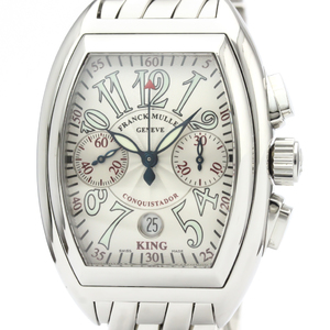 Franck Muller Conquistador Automatic Stainless Steel Men's Sports Watch 8005CC KING