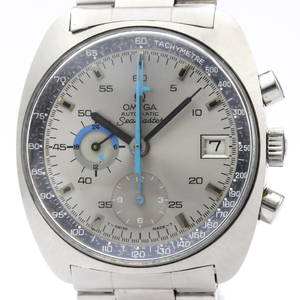 Omega Seamaster Automatic Stainless Steel Men's Sports Watch 176.007