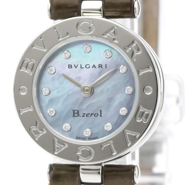 ブルガリ (BVLGARI) B-Zero1 ブルーシェル文字盤 ステンレススチール クォーツ レディース 時計 BZ22S