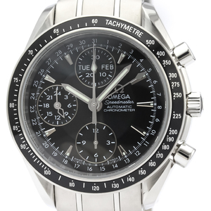 OMEGA Speedmaster Day Date Steel Automatic Mens Watch 3220.50