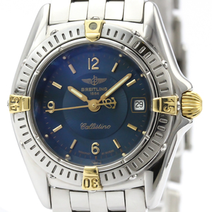 Breitling Callistino Quartz Stainless Steel,Yellow Gold (18K) Women's Sports Watch B52045