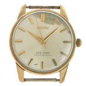 KING SEIKO Gold Plated Mens Hand-Winding Watch