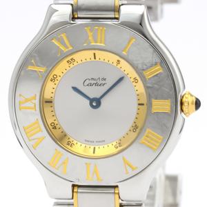 CARTIER Must 21 Gold Plated Steel Quartz Unisex Watch W10072R6