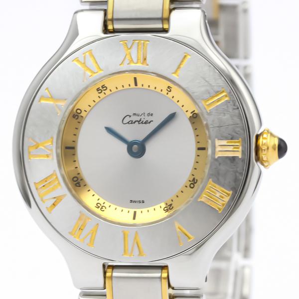 CARTIER Must 21 Gold Plated Steel Quartz Ladies Watch W10073R6