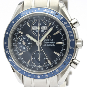 OMEGA Speedmaster Day Date Steel Automatic Mens Watch 3222.80