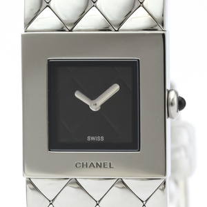 Chanel Matelasse Quartz Stainless Steel Women's Dress Watch H0009