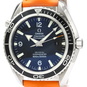 Omega Seamaster Automatic Stainless Steel Men's Sports Watch 2200.50