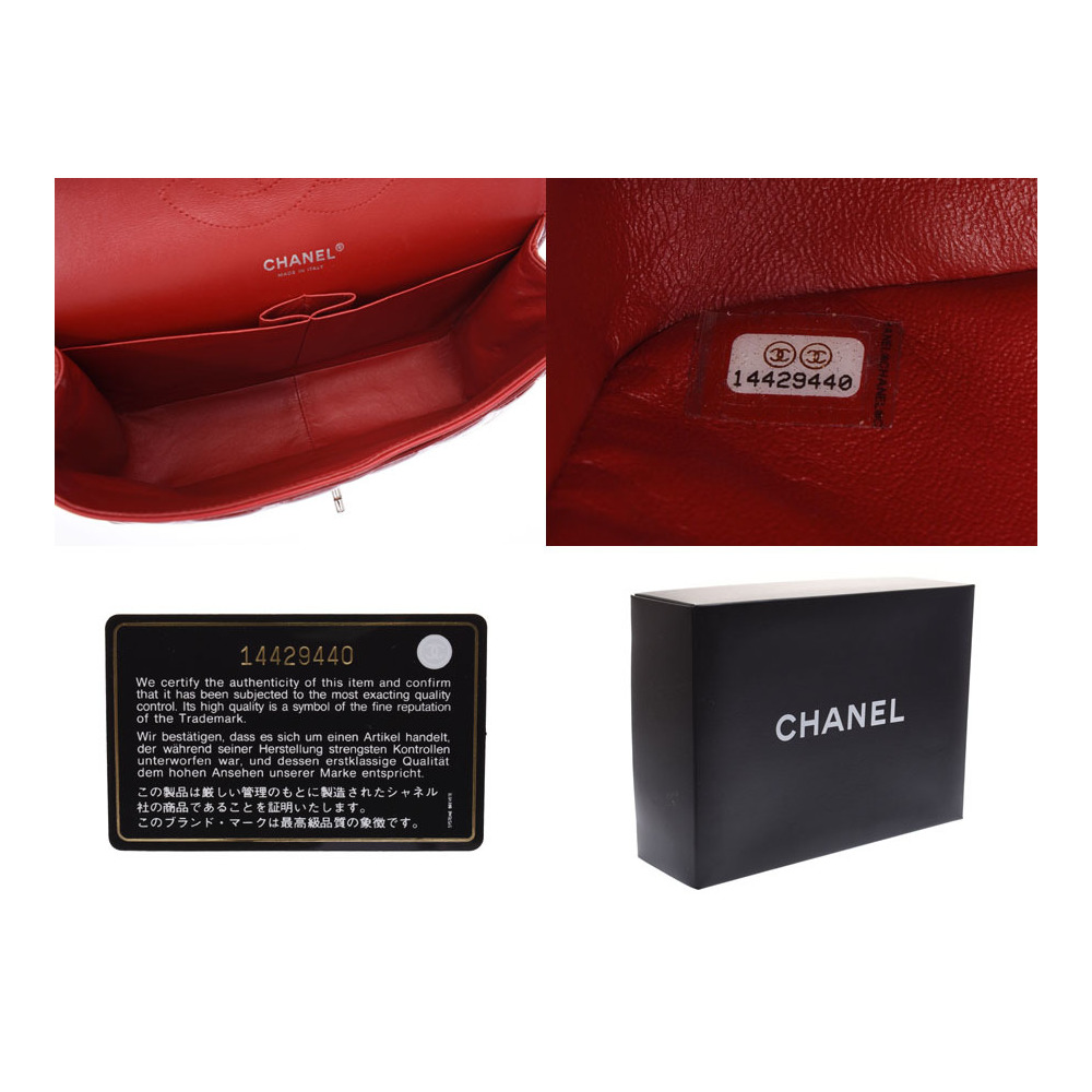 4f427b22135b シャネル(Chanel) シャネル デカマトラッセ チェーンショルダーバッグ 赤 ...