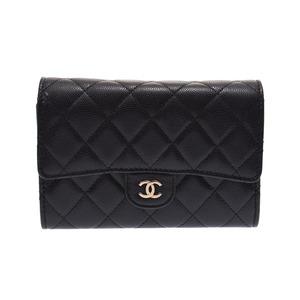 シャネル(Chanel) シャネル マトラッセ ミニチェーンウォレット 黒 レディース キャビアスキン 財布 CHANEL 中古 銀蔵