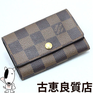57a7f5d8b8b3 lv LV Louis Vuitton LOUIS VUITTON Damier 6 consecutive key case Myrtikle  N62630hon