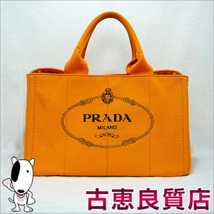 Prada PRADA Tote Bag Kanapa Shoulder Handbag 2 WAY BN 2624 PAPAYA Orange hon