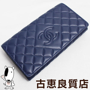 Chanel CHANEL Matrasse wallet A 80696 Blue series