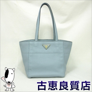 Extremely beautiful Prada PRADA Vitelo Dino Tote Bag Handbag BR 5092 LAGO hon