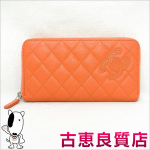 Extreme goods CHANEL Chanel Simple Stitch CC round fastener long wallet caviar skin salmon pink series A80213 silver bracket hon