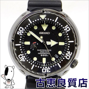 SEIKO PROSPEX Seiko prospec Divers watch 600 m saturated diving waterproof marine master professional spring drive SPRING DRAIVE SBDB 013 hon