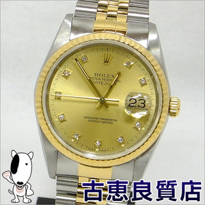 ROLEX ROLEX Datejust Men's Watch Automatic automatic winding L No. 16233 GOH & new finished hon