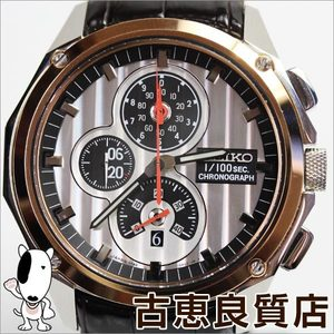 MT1255 Seiko SEIKO Ignition 1/100 second chronograph limited 100pcs SBHP001 / 7T82-0AB0 Wristwatch Men's model