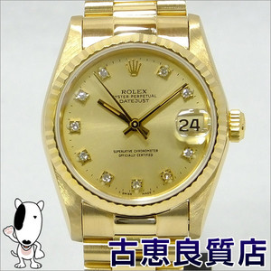 ROLEX ROLEX 68278G Boys Oyster Perpetual Datejust OH / Finished with our designated manufacturer K18 Solid watch R No. hon