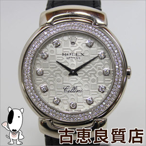 ROLEX Rolex CELLINI CELLISSIMA Cherini Celissima Boys Watch Quartz K18WG Diamond Bezel 11 points 6681/9 hon
