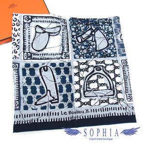 Hermes Carre 65 Boo H Men's Scarf 20190131