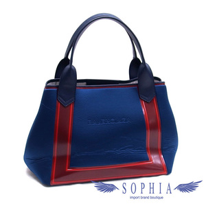 Balenciaga Cover S Tote Bag Navy x Red Pouch 20190204