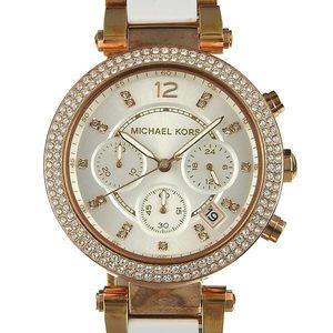 Genuine MICHAEL KORS Michael Kors Ladies Quartz Watch White dial Pave MK-5774