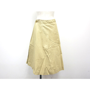 United Bamboo COTTON SKIRT BEIGE 4