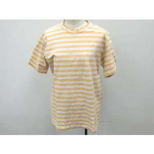 MENS BIGI Short Sleeve Boarder T-Shirt yellow