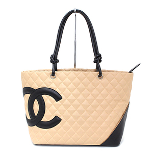 Chanel CHANEL Cambon Tote Bag Large Lambskin Beige Black A25169 Serial Sticker Guarantee Card Yes Coco Mark Quilting