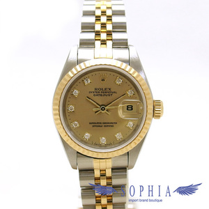Rolex Datejust 10P Diamond Ladies 20190308