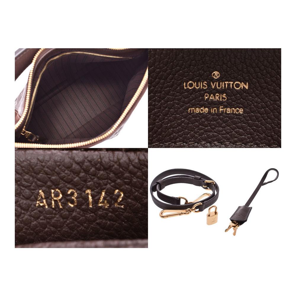 93942ef53ddb ルイ・ヴィトン(Louis Vuitton) ルイヴィトン アンプラント オダシューズ ...