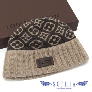 Louis Vuitton Bonne ski Monogram cashmere knit hat brown system 20190216 1